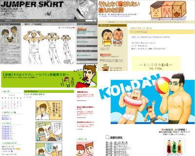 070827blog.jpg