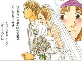 090621sakura.jpg