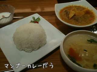100516curry.jpeg