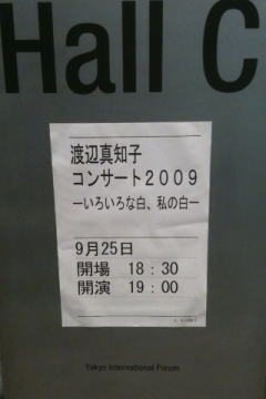 090925machiko.jpg